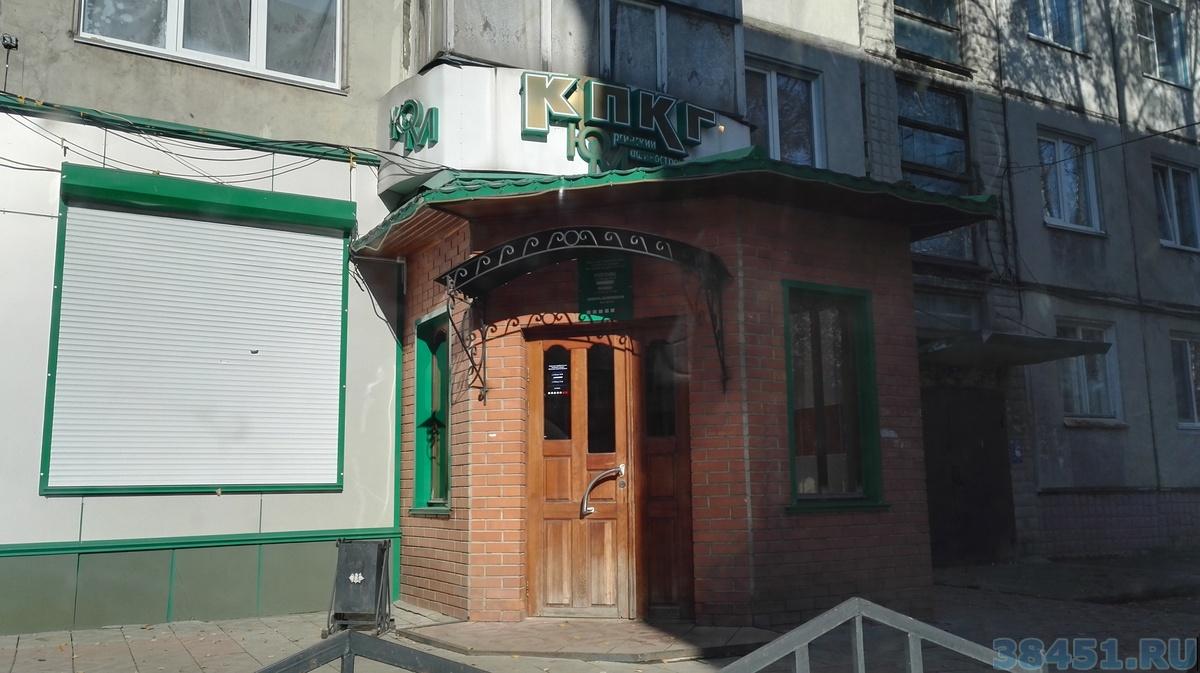 хоум кредит юрга адрес рефинансирование кредита в сбербанке для физических лиц условия москва 2020