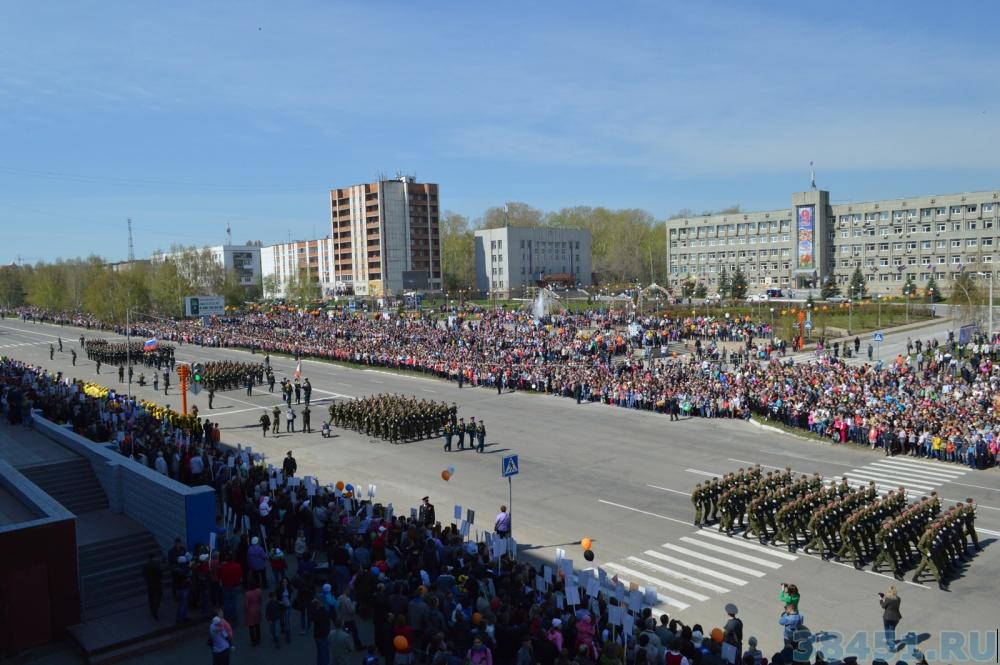 город юрга кемеровской области фото этого увеличения